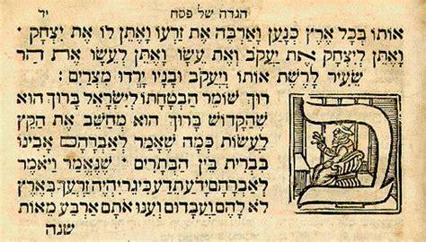 lettere in aramaico l alfabeto ebraico