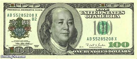 1 china dollar to us dollar dollar pictures freaking news