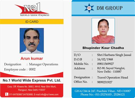 government identity card template id cards identitycards