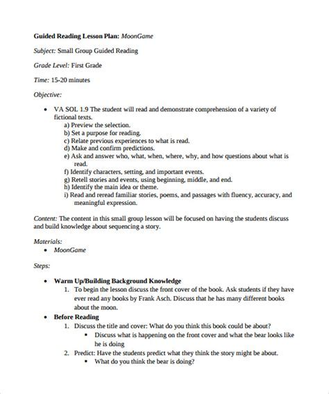 Guided Reading Lesson Plan Template 5th Grade Choice Image