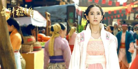 film drama yoona how much does girls generation s yoona get paid for her