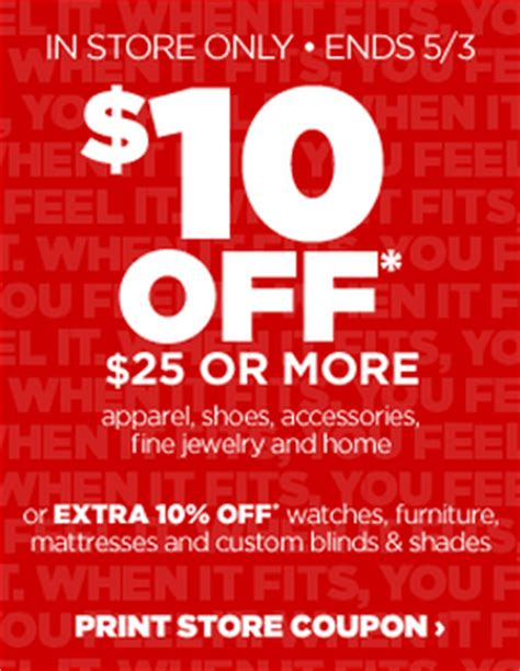 Heb Gift Card Promo - jcpenney 10 off 25 printable coupon qpon junkie