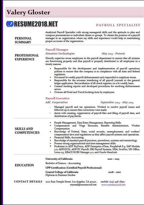 Payroll Specialist Resume Templates 2018 Resume 2018 Resume Templates 2018