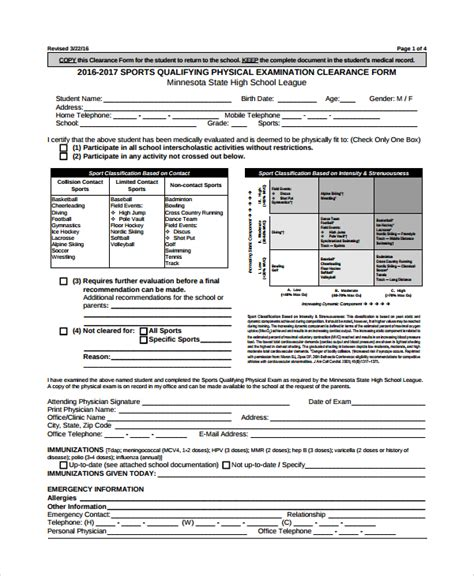 doc 831535 physical exam form yearly physical