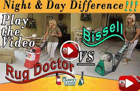 bissell vs rug doctor rug doctor vs bissell roselawnlutheran