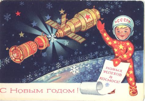 vintage russian cccp new year greeting card zazzle history of flight the space race