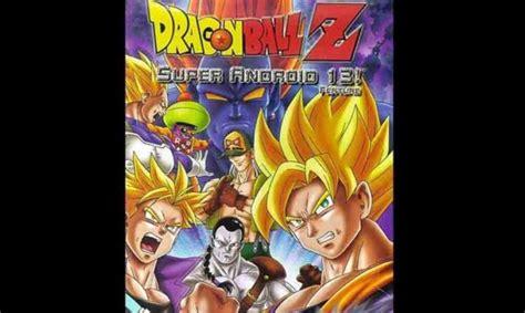 Animesave Dragon Ball Super Subtitle Indonesia Dragon Ball Z Dragon Ball Z 207