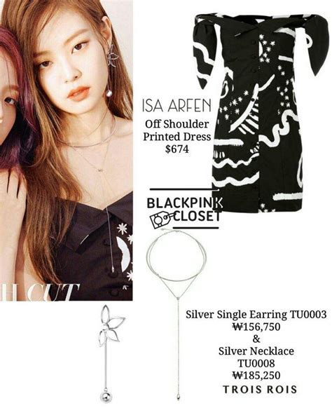 blackpink earrings blackpink closet update kim jennie 제니김 amino