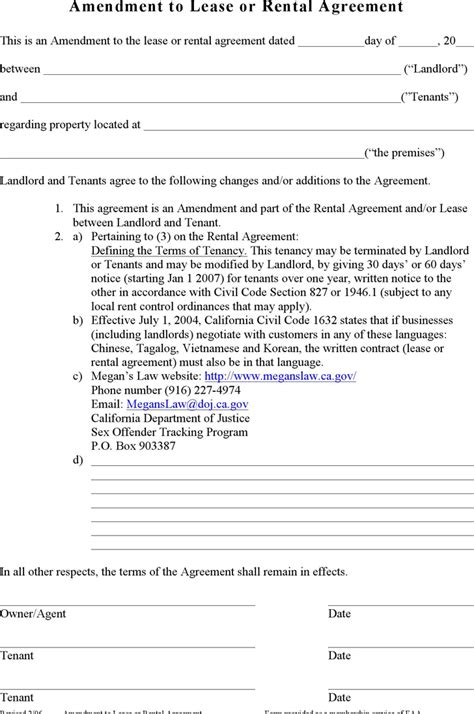 lease amendment form amendment to lease or rental agreement for free
