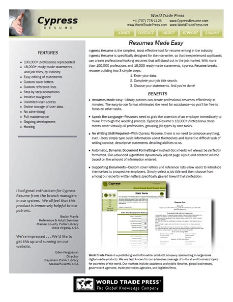 Cypress Resume by Promotional Materials Cypressresume