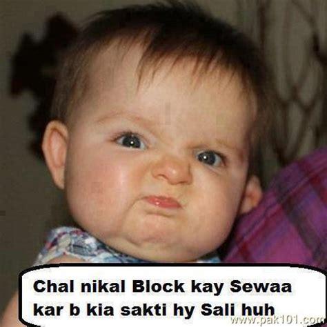 funny picture facebook friends block funny | pak101.com
