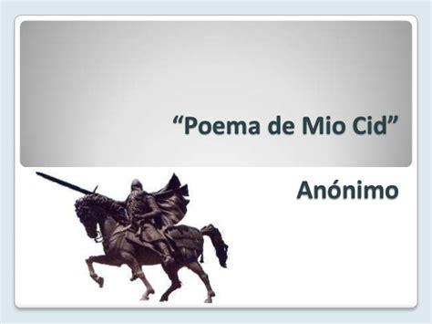 poema del mio cid poema de mio cid