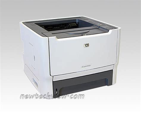 Printer Hp Laserjet 2015 綷 hp laserjet 2015
