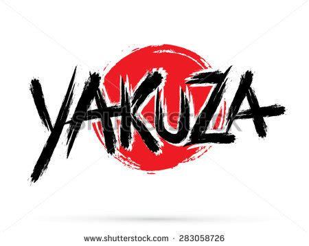 yakuza tattoo vektor yakuza stock images royalty free images vectors