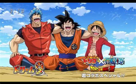 film one piece x toriko x dbz special toriko x one piece x dragon ball