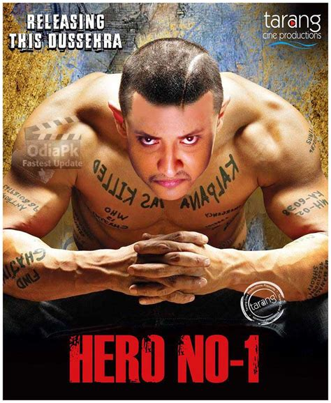 hero   odia  hd video songposter  number  babusan