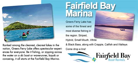 fairfield bay marina greers ferry lake boat rentals - Fishing Boat Rentals On Greers Ferry Lake