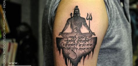 lord shiva archives black poison tattoo studio