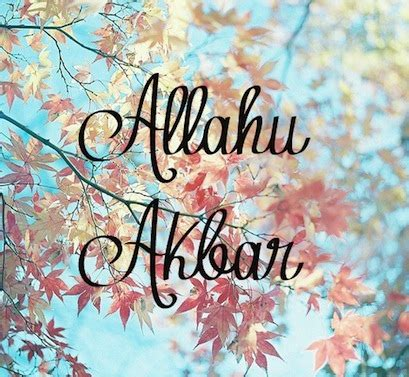 allahu akbar: is allah the greatest in our lives? | about