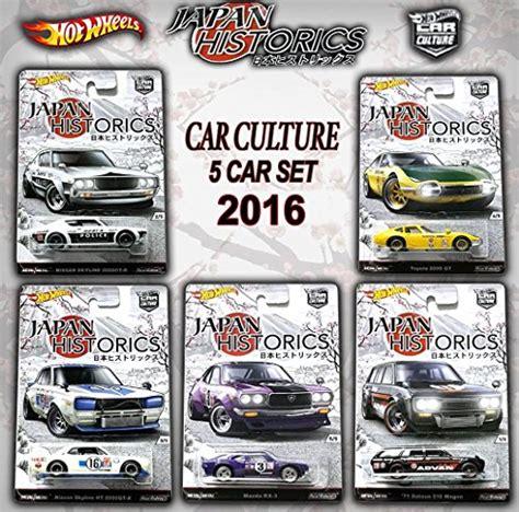Hotwheels Japan Historic 2 5pcs 2016 wheels set of 5 cars japan historics car culture import it all