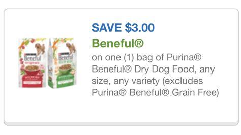 printable beneful dog food coupons cupon printiable 3 00 off beneful dry dog food cupones
