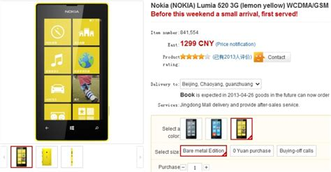 Secen Hp Nokia Lumia 520 nokia lumia 520 sold out at some retailers in china for the second time
