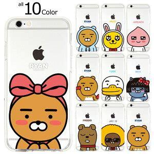 Jelly Ip6 Ip6s カカオフレンズのライアンを紹介 グッズやぬいぐるみ iphoneケースも エンタメlab