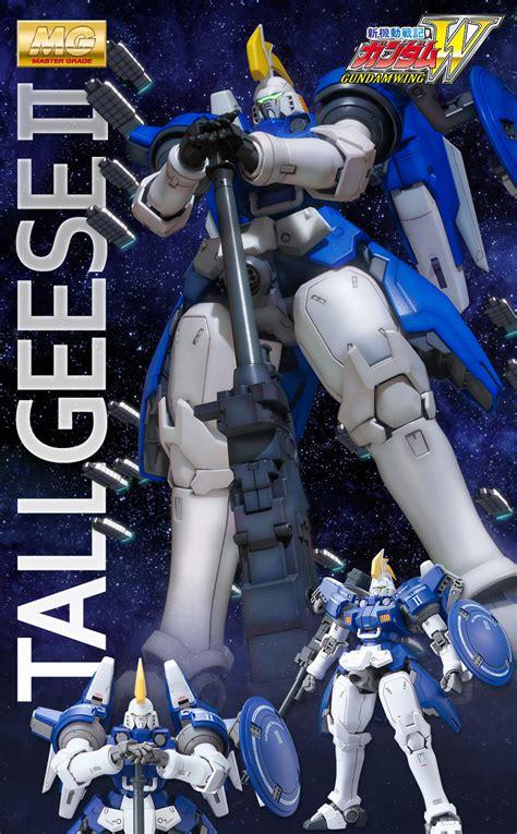 Bandai Mg Tallgeese Ii P Bandai Limited Edition 1 100 mg tallgeese ii p bandai usa gundam store