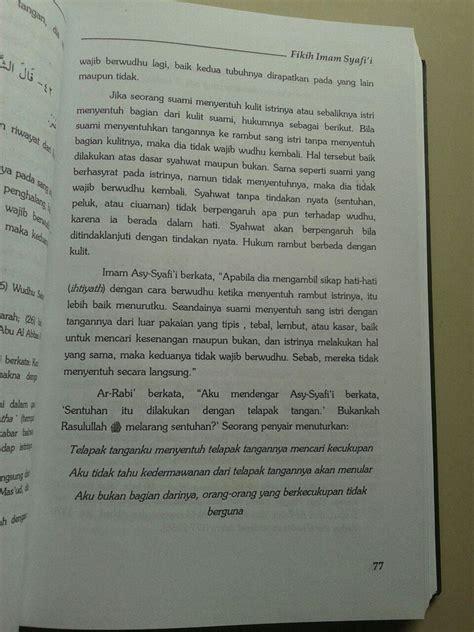 Buku Original Kitab Tauhid Jilid 1 buku fikih imam syafi i 1 set 4 jilid