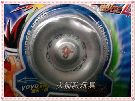 Mainan Yoyo Speed King Yo Yo auldey space libra yo yo blazing 675703 wholesale free shipping auldey space libra yo yo