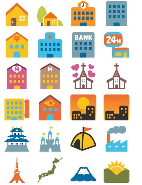 emoji location emoji for twitter android emoji world