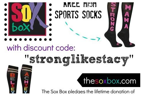 sox box coupons