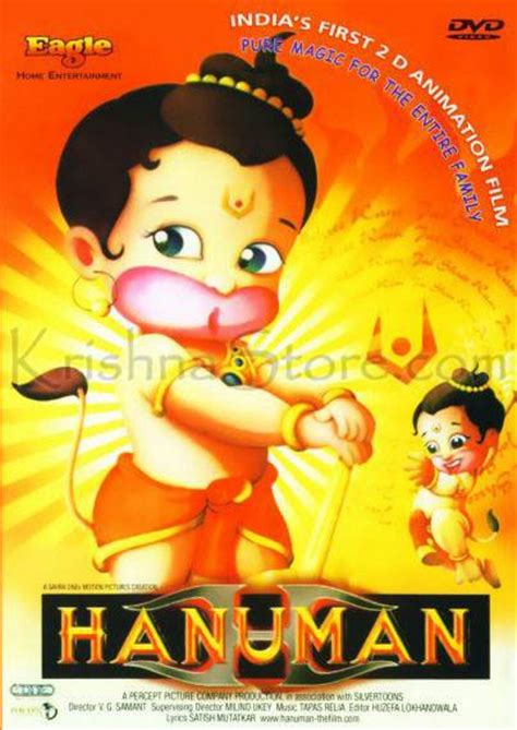 cartoon film of hanuman hanuman animated movie dvd