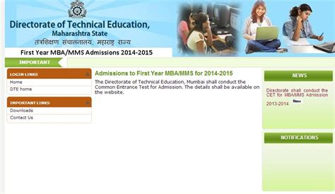 Mba Official Site by Maharashtra Cet For Mba Admissions Back