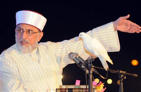 www minhaj org the holy quran key to understanding islam shaykh ul islam