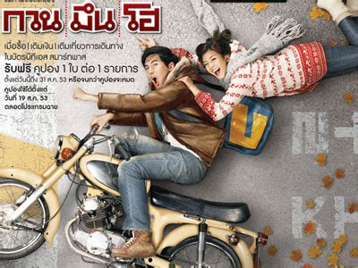 nonton film romantis thailand download film komedi romantis thailand terbaik and other