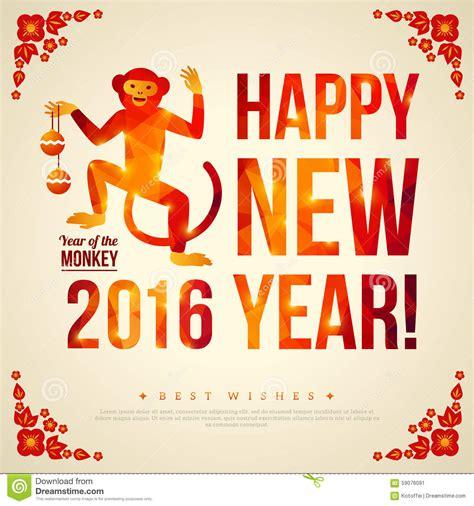 new year monkey decor happy new year 2016 greeting card stock vector