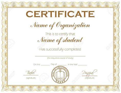 15 professional certificates certificate templates