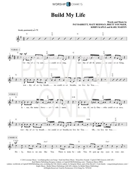 build my lead sheet lyrics chords