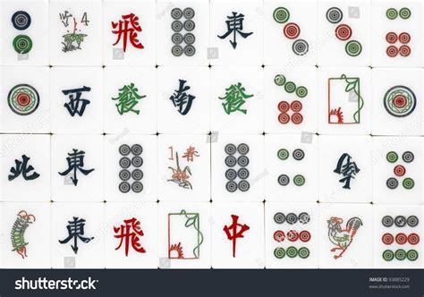 seamless texture mahjong majiang tiles bamboos stock surface set mahjong tiles which chinese stock photo