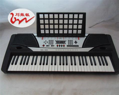 Keyboard Mk 980 musical instrument mecco orgatron mk 980 61 key multifunctional digital keyboard inelectronic