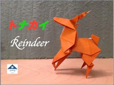origami reindeer tutorial origami reindeer tutorial トナカイの折り方 簡単だけどとってもリアル youtube