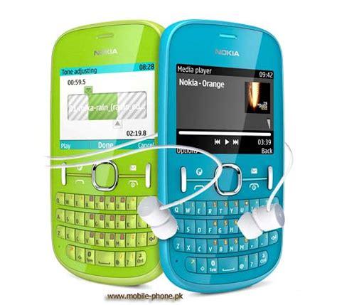 jordan themes for nokia asha 201 nokia asha 201 mobile pictures mobile phone pk