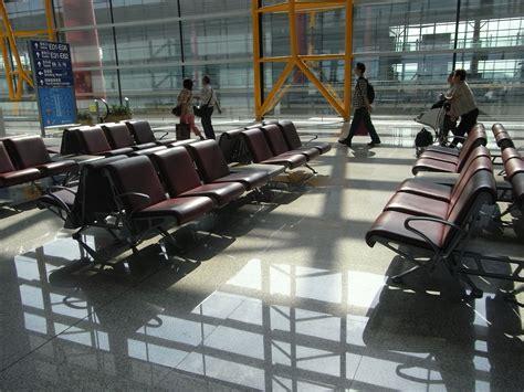 Waiting Intl file bj 北京首都國際機場 beijing capital international airport