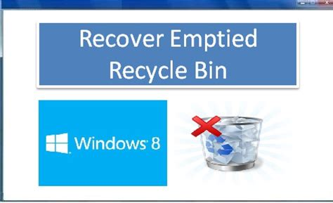 recycle bin data recovery software free download full version with crack recover emptied recycle bin full windows 7 screenshot