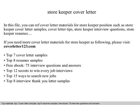 Cover Letter For Store Keeper Store Keeper Cover Letter