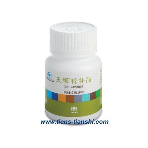 Vitamin Tiens Zinc Capsules