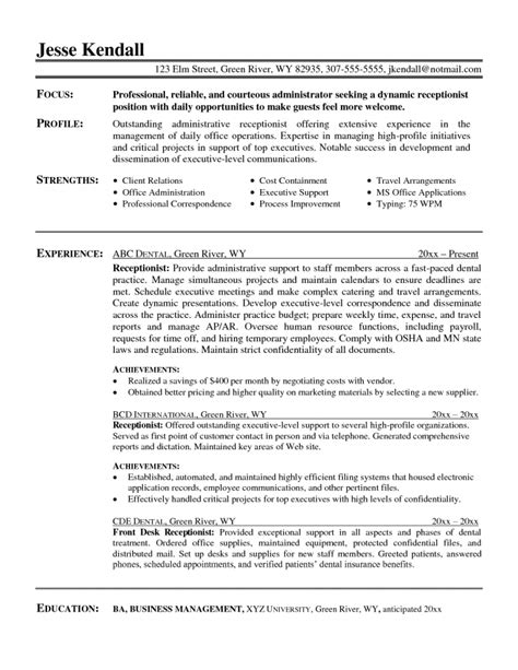 receptionist description resume sle