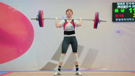 bioskopkeren weightlifting fairy 5 alasan drama korea quot weighlifting fairy kim bok joo quot gak