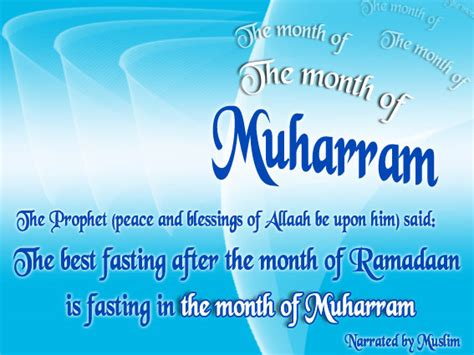 fasting month 45 best muharram 2016 greeting pictures and photos